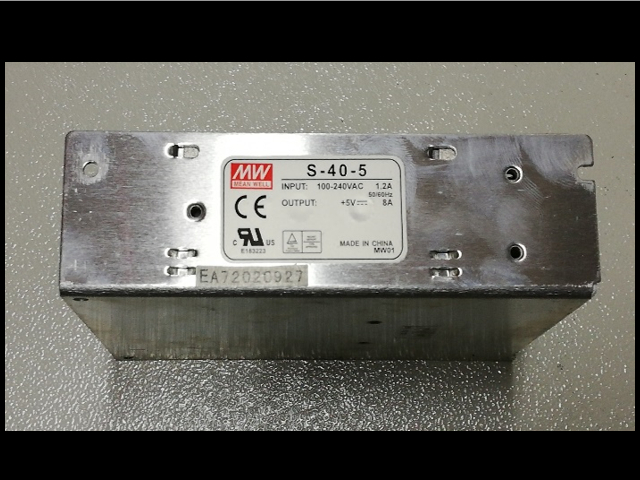 Mean Well Power Supply S-40-5